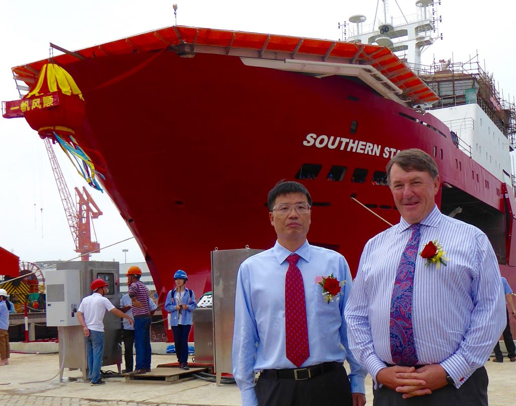 Press Release Southern Star Launch